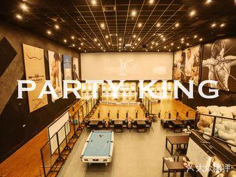 PARTY KING 射箭棒球运动街区(龙阳店)