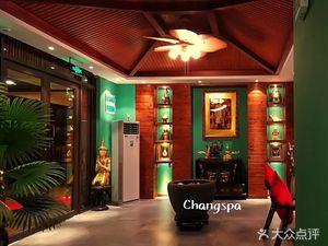 ChangSPA泰式古法按摩