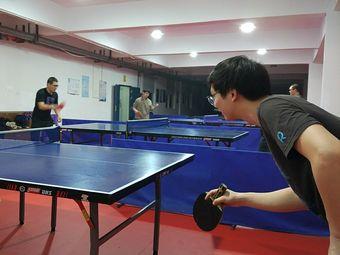 新宇乒乓球俱乐部(少儿培训中心)