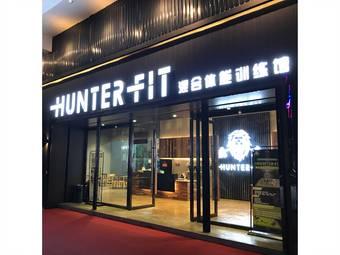 HUNTERFIT混合体能训练馆