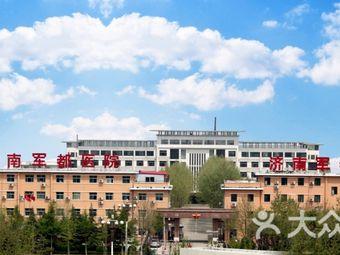 军都医院体检中心(经十路店)