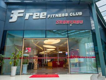 飞锐健身 FREE FITNESS CLUB(花果园店)