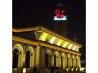 G+酒吧(上河城店)