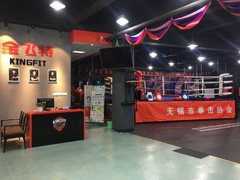 无锡市拳击健身俱乐部