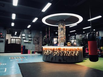 Top Fitness私人健身会所