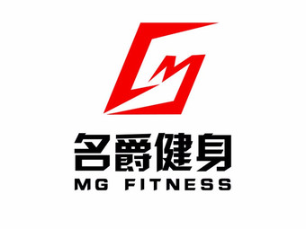MG私教健身中心(文化东路店)