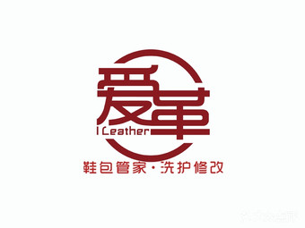 爱革-鞋包后生活馆(金桥店)