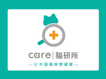 猫研所互联网动物医院24小时