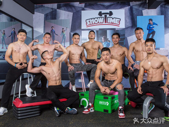 showtime精选健身工作室(曹杨旗舰店)