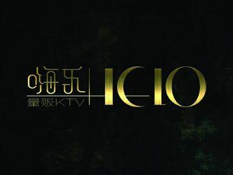 嗨乐量贩KTV(万家丽中路店)