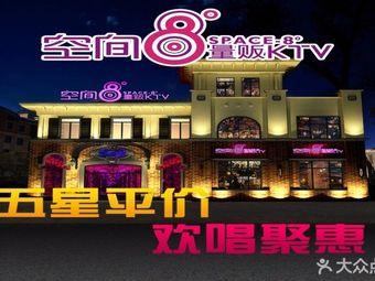 空間8度量販KTV(莊河店)