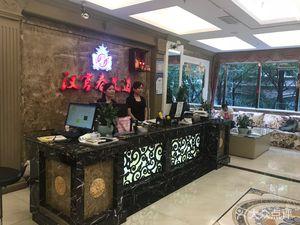汉宫春足道馆
