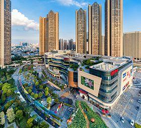 中海環宇城(千燈湖店)