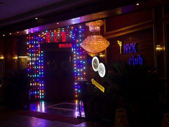 倪克斯·派对空间酒吧