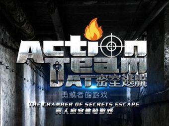 ActionTeam密室逃脱