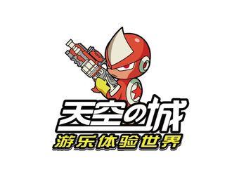天空之城动漫电玩世界(吾悦广场店)