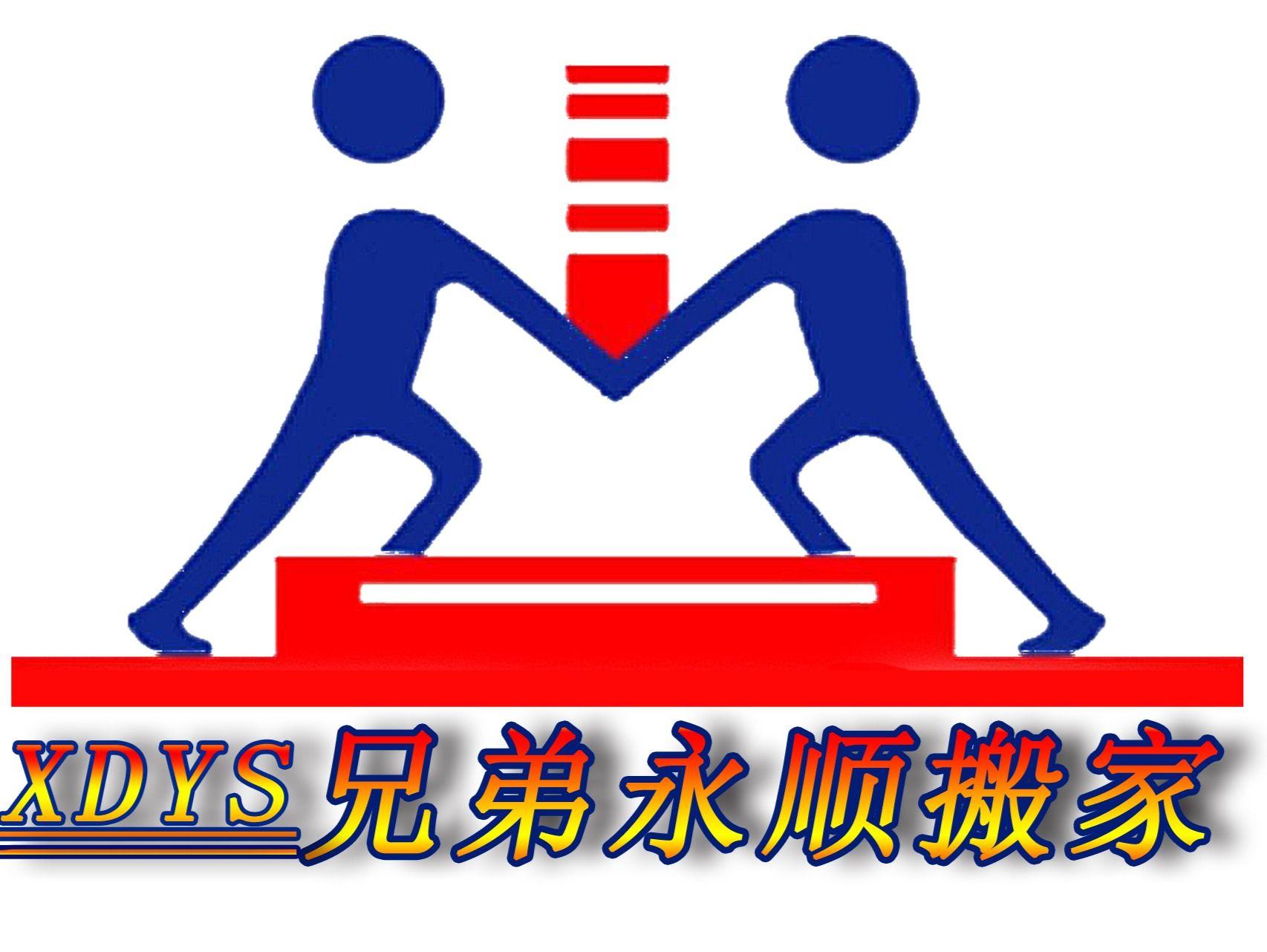 logo 标识 标志 设计 矢量 矢量图 素材 图标 1706_1282