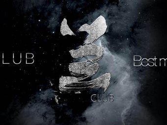 兰·酒吧LAN CLUB