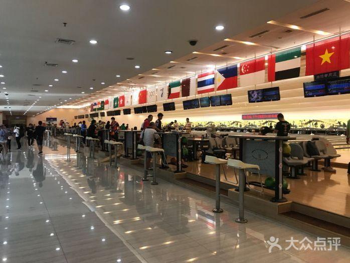广州保龄球馆