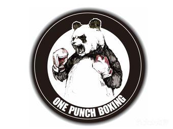 一拳馆ONE PUNCH(环球店)