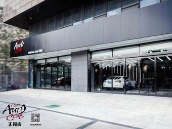 chh-auto-club(无锡店)