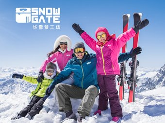 SNOWGATE滑雪·華雪夢工場(老西門店)