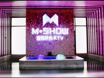 M-SHOW麦秀时尚KTV