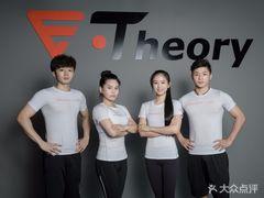 ET健身工作室的图片