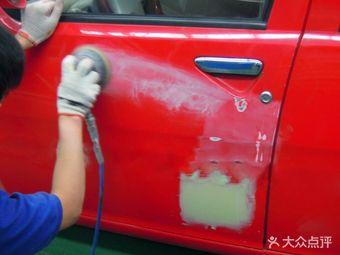 骏享洗车一站式服务