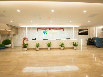 第一健康体检中心(苏宁分院)