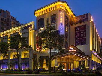 阳光巴厘水疗酒店