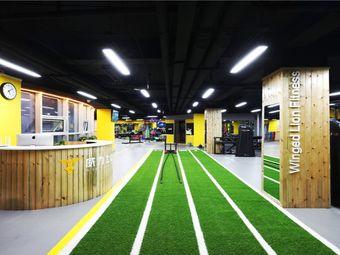 威力士健身工作室