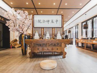 华岩禅茶院·茶艺培训