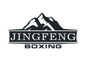 竞峰拳击健身俱乐部
