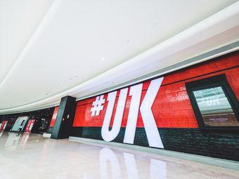 UK KTV(壹方城店)