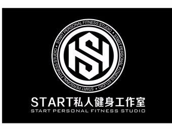 START私人健身