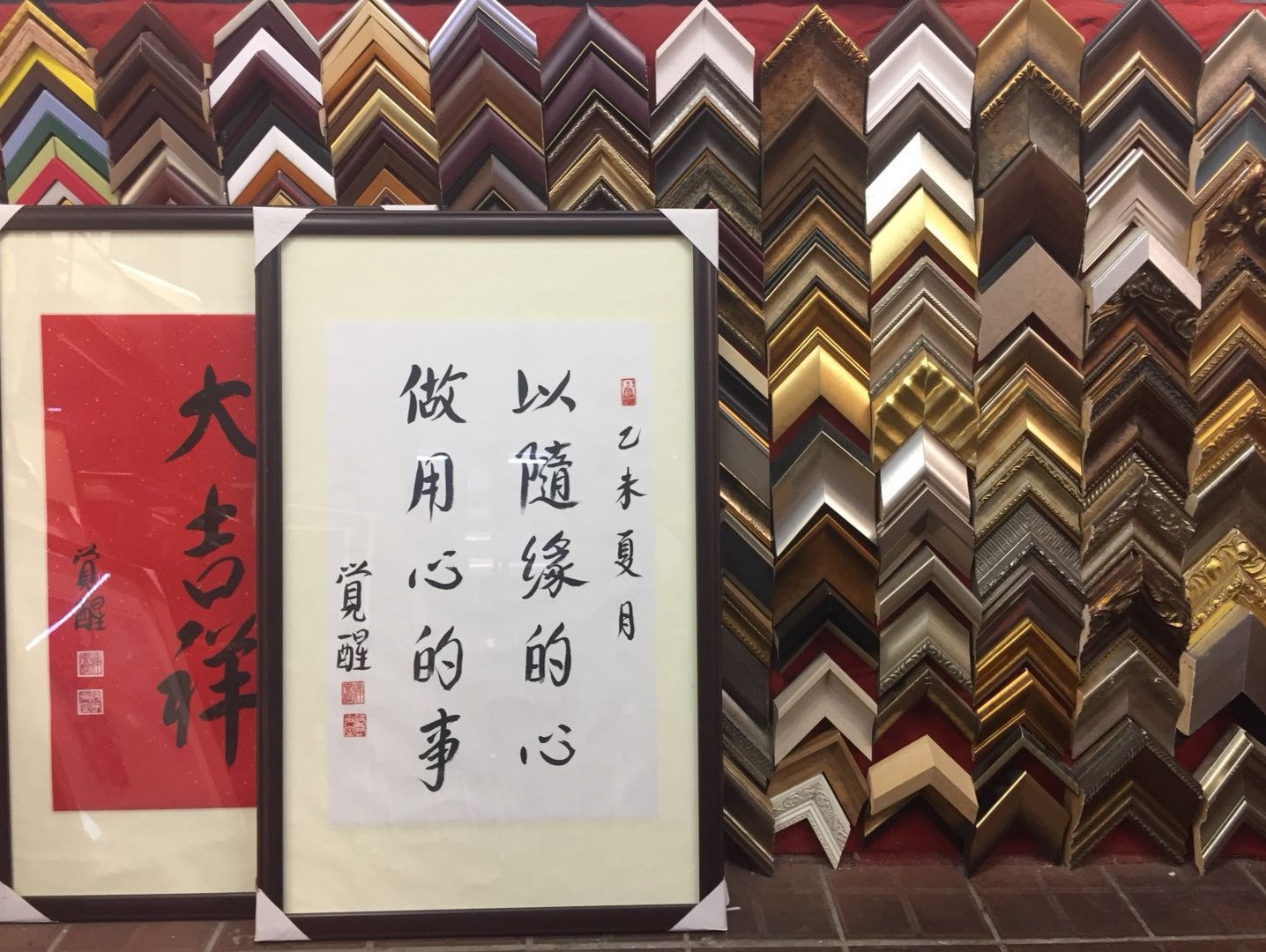 【配框点击油画大全国画】上海v油画画框,裱画如何用ai画地图图片