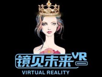 代号镜见未来VR主题休闲馆