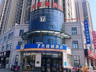 7天连锁酒店(建湖京城国际店)