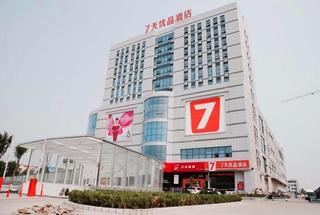 7天优品酒店(德州平原新华路店)