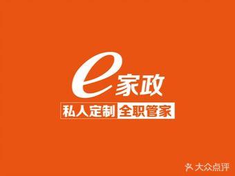 e家政保洁家电清洗(河定桥店)